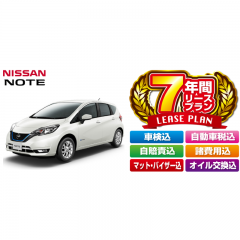 flat7-toyama_nissan_note_e-power-1