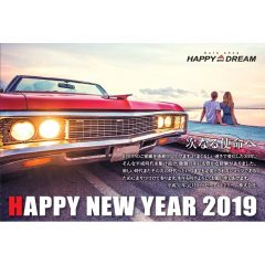 web-happyanddream_happy_new_year_2019