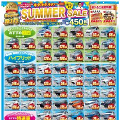 2021-7summer-sale_sn
